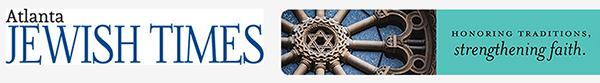 Atl_Jewish_Times